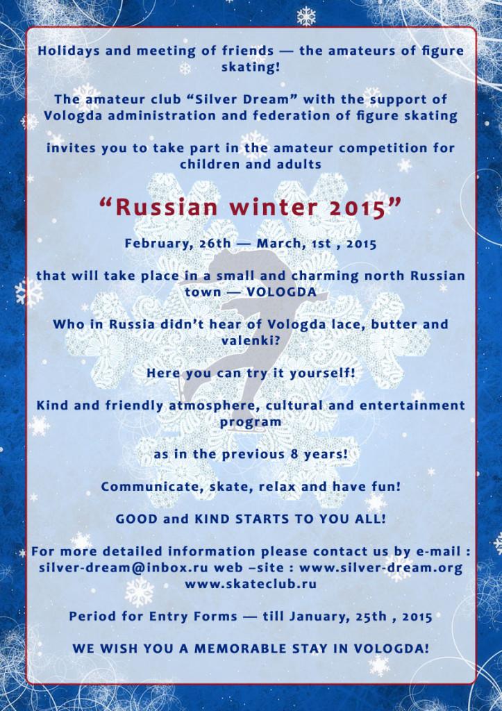 Russian Winter 2015 Anouncment